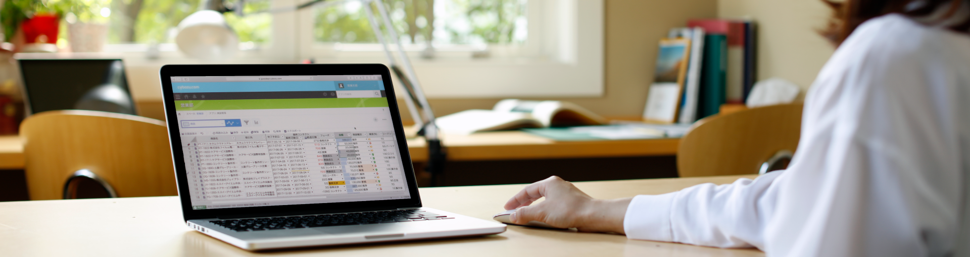 kintoneで脱Excelを目指すブログ
