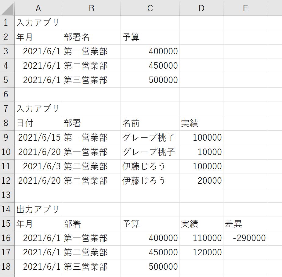 Excelにデータイメージを書き出す
